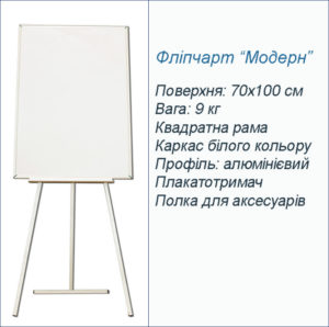 2-modern